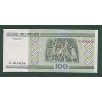 100 рублей ( выпуск 2000 ), серия тХ