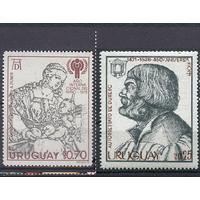 Уругвай 1979 Дюрер ИСКУССТВО, ЖИВОПИСЬ, КЦ 10.0 ЕВРО, ЧИСТАЯ (Р18