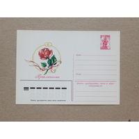 Приглашение на свадьбу 1980   10х15   см