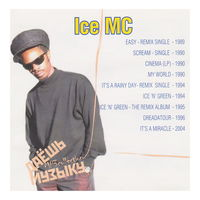 Ice MC (mp3)