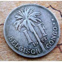 Конго Бельгийское. 1 франк 1922 г.