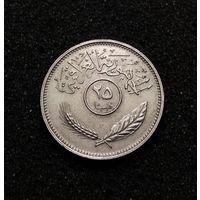 Ирак, 25 филсов 1981
