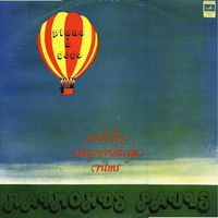 LP Раймонд Паулс - Мелодия. Импровизация. Ритм (1974)