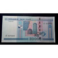 50000 рублей 2000 год серия ЛС