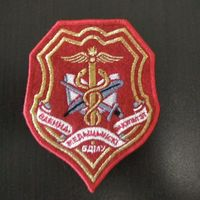 Шеврон военного факультета БДМУ (старый вариант)