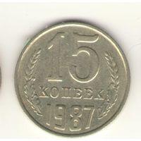 15 копеек 1987 г. Ф#162. Лот К30.