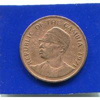 Гамбия 1 бутут 1971