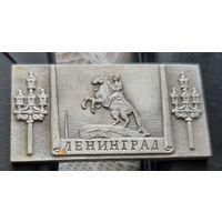 Ленинград. Медный всадник