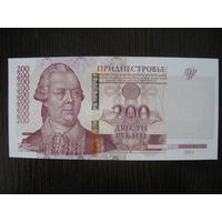 Приднестровье 200 рублей 2004 UNC серия АТ