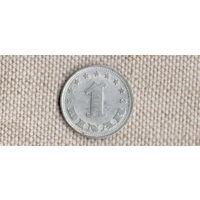 Югославия 1 динар 1953(Uss)