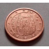 2 евроцента, Испания 2007, 2017 г., AU
