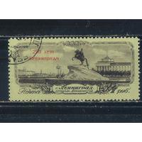 CCCP 1957 250 летие Ленинграда Надп #1932