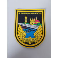 Шеврон 36 дорожно-мостовая бригада ВС Беларусь.