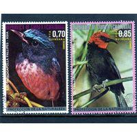 Экваториальная Гвинея.Ми-1008. Танаджер. Серия: Североамериканские птицы. Нильтава. Серия:Азиатские птицы.1972