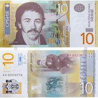 Сербия 10 динаров  2011 год   UNC