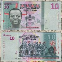 "Распродажа коллекции. Свазиленд. 10 емалангени 2015 года (P-41a - 2015 ""Vision 2022"" Issue)"