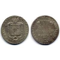 16 гутен-грошен 1792 MG, Германия, Брауншвейг- Люнебург- Каленберг- Ганновер, Штемпельный блеск