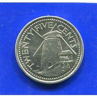 Барбадос 25 центов 2005