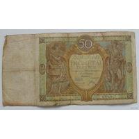 50 злотых 1929 года. 6076947