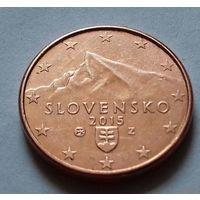 1 евроцент, Словакия 2015 г., AU
