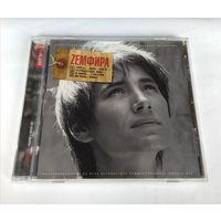 ZЕМФИРА - 7 альбомов в формате MP-3