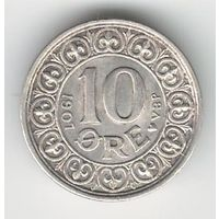Дания 10 оре 1907 года. Серебро. Каталог Краузе KM# 807. Состояние XF+/aUNC!