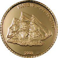 """Либерия 25 долларов 2003г. """"Корабль Hapag: """"Deutschland"""". Монета в капсуле. ЗОЛОТО 1,24гр.(1/25 oz)."""