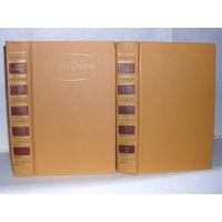 Майков А.Н. Сочинения в 2-х томах (комплект). Серия: Библиотека `Огонек`. Отечественная классика.