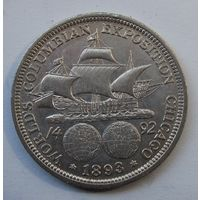США, 1\2 доллара, 1893, серебро