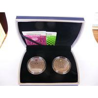 Футляр подарочный для двух памятных монет НБ РБ номиналом 20 рублей в капсуле