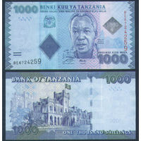 Танзания 1000 из пачки