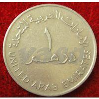 7544:  1 дирхам 1987 ОАЭ