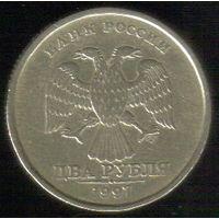 2 рубля 1997 год СПМД_состояние VF