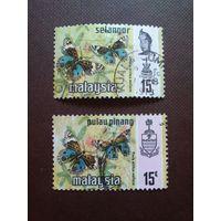 Малайзия.Малазийские федеративные земли.1976 г.Бабочки.