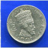 Эфиопия 25 матон ( метонья ) 1923