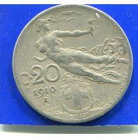 Италия 20 чентезимо 1910 , Лот 2