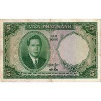 Франц. Индокитай, 10 пиастров, 1953 г. Не частые
