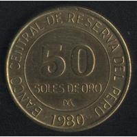 Перу 50 соль 1980 г. Сохран!!!