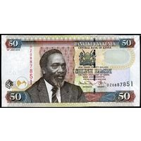 Кения 50 шилингов 2010 г. (Pick 47) UNC   распродажа