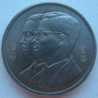 Таиланд 2 бата 1994 г. 60 лет Королевскому институту Таиланда