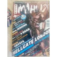 Журнал Игромания ноябрь 2007(122)