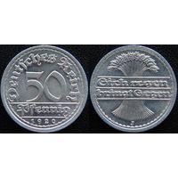 YS: Германия, Веймарская республика, 50 пфеннигов 1920J, KM# 27 (1)