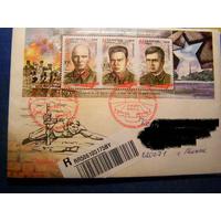 Беларусь 2016  КПД Брест почта