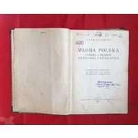 Mloda Polska Adam Galinski 1928 год