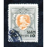 Таиланд. Сиам. Ми-170. Король Вачиравуд VI. 1921