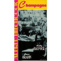 По наклонной плоскости - Шампанское / Downhill - Champagne (Alfred Hitchcock / Альфред Хичкок) [1927 г., 1928 г., Драма, DVD5]