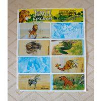 Альбом,наклейки Король Лев(Jungle Kingdom), 90 гг