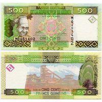 500 франков Гвинея