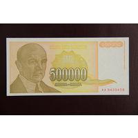 Югославия 500000 динаров 1994 UNC