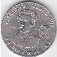 Эквадор. 5 сентаво. 2000г. (7553)